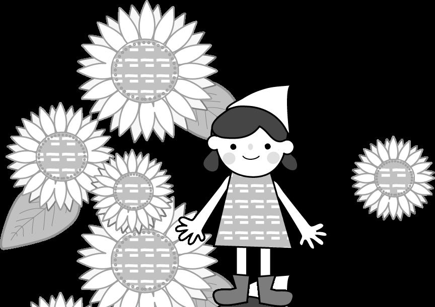 ひまわり 向日葵 無料イラスト フリー素材